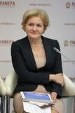 Olga Golodets Royalty-vrije Stock Fotografie
