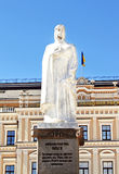 Olga of Kiev - Saint Princess important for Ukraine history Royalty Free Stock Photography