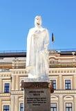Olga of Kiev - Saint Princess important for Ukraine history Royalty Free Stock Photography