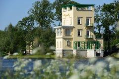 Olga's pavilion in Peterhof, St. Petersburg, Russia Stock Images
