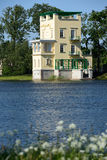 Olga's pavilion in Peterhof, St. Petersburg, Russia Stock Photo