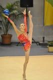 Olga Stryuchkova Rusia que se realiza en la bola Foto de archivo libre de regalías