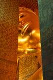 Olho da Buda Imagem de Stock