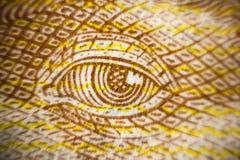 Olhos macro do tiro do close up da cédula do dinheiro da troca famosa do dinheiro do valor dos povos de Ucrânia Fotos de Stock