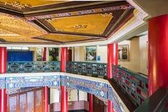 Olieverfschilderijtentoonstelling op eerste verdieping van Zon Yatsen Memorial Hall Royalty-vrije Stock Afbeelding