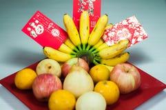 Olika frukter i kinesiskt nytt år Royaltyfria Bilder