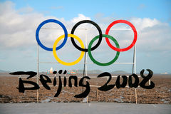 Olimpiadas de Pekín Imagen de archivo