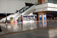 Olimpiadi invernali XXIII di simbolo 2018 Stazione di Seoul Immagine Stock Libera da Diritti
