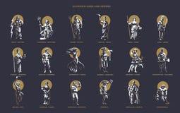Olimpian gudar och hjältar royaltyfri illustrationer