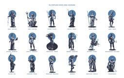Olimpian gudar och hjältar stock illustrationer