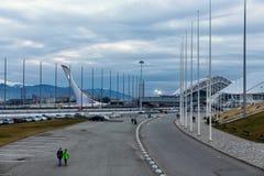 Olimpic-Park in Sochi Russland Lizenzfreie Stockbilder