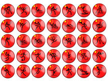 Olimpic summer game simbols china flag. All summer olimpic sports red buttons with silhouette signs on china flag background Stock Images