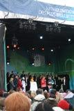 olimpijska sztafetowa pochodnia Zdjęcia Stock