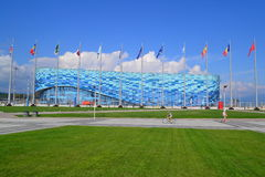 olimpijski park zdjęcie stock