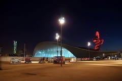 olimpijski park obrazy royalty free
