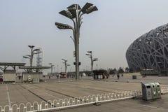 Olimpijski park, Beijing Obrazy Stock