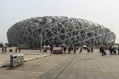 Olimpijski park, Beijing Zdjęcia Stock