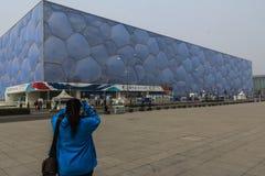 Olimpijski park, Beijing Zdjęcie Royalty Free