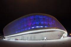 OLIMPIJSKI park, SOCHI, ROSJA - OKOŁO MARZEC 2015 Obrazy Royalty Free