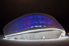 OLIMPIJSKI park, SOCHI, ROSJA - OKOŁO MARZEC 2015 Obraz Stock