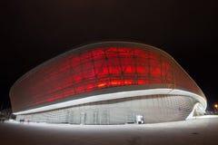 OLIMPIJSKI park, SOCHI, ROSJA - OKOŁO MARZEC 2015 Obraz Royalty Free