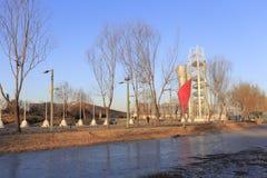 Olimpijski park w zimie zdjęcie royalty free