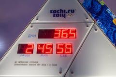 Olimpijski zegar Zdjęcia Stock