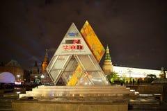 2014 Olimpijskich zegarów Zdjęcie Royalty Free