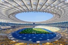 Olimpiyskiy stadium Royalty Free Stock Images