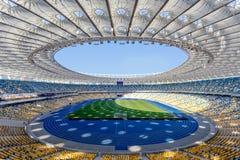 Olimpiyskiy stadium. In Kiev for 70k seats Royalty Free Stock Images