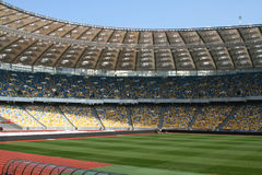 Olimpiysky National Sports Complex Royalty Free Stock Image