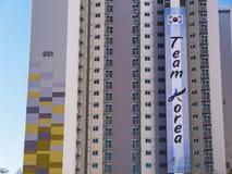 Olimpyc-Dorf Koreanische apartaments Stockfoto