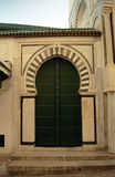 Olive Mosque, Tunis, Tunisia Royalty Free Stock Image