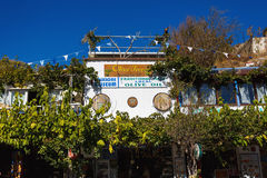 Olive Tree roadside cafe, Crete. Zenia, Greece - October 15 2016: Olive Tree roadside cafe on the serpentine road to the Lassithi Plateau Royalty Free Stock Photo