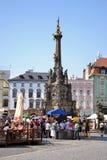 Olomouc w Republika Czech Zdjęcie Stock