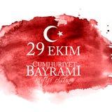 Olsun de kutlu de 29 Ekim Cumhuriyet Bayrami Traduction : Jour Turquie de République du 29 octobre et le jour national en Turquie illustration libre de droits