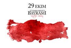 Olsun de kutlu de 29 Ekim Cumhuriyet Bayrami Traduction : Jour Turquie de République du 29 octobre et le jour national en Turquie illustration stock