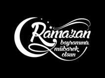 Olsun de mubarek de bayraminiz de Ramazan Traduction de turc : Ramadan heureux illustration stock