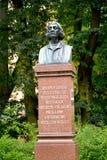 OLSZTYN, POLAND. A monument to Nicolaus Copernicus in the park. The Polish text - to Nicolaus Copernicus from grateful residents o. OLSZTYN, POLAND - AUGUST 26 royalty free stock photos
