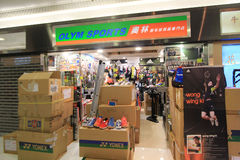 Olym sports shop in hong kong Royalty Free Stock Photography