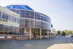 Olymp sport centre in Krasnodar Royalty Free Stock Image