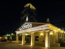 Olympia Aquapark Entrance Colonnade alla località di soggiorno di Mar Nero fotografia stock libera da diritti