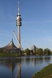 Olympia Park and BMW, Munich, Bavaria, Germany, Olympiapark Stock Photo