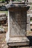 Olympia Temple Greece Royalty Free Stock Photos