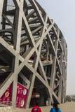 Olympiagelände, Peking Lizenzfreies Stockfoto