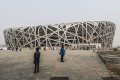Olympiagelände, Peking Stockfotos