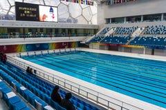 Olympiagelände, Peking Stockbilder