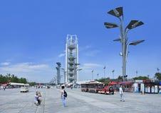 Olympiapark mit Ling Long Pagoda auf Hintergrund, Peking, China Lizenzfreie Stockfotografie