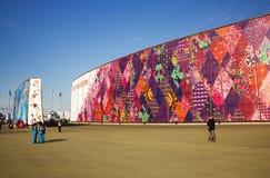 Olympiapark in Sochi Lizenzfreies Stockbild