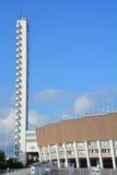 The 1952 Olympiastadion Stock Image